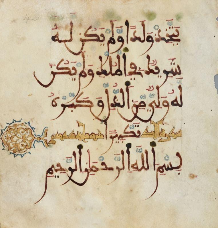 Image 4 calligraphie